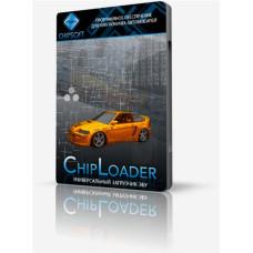 ChipLoader 1.97.7 (+crack)